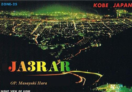 QSL image for JA3RAR