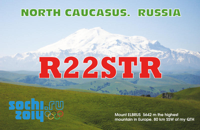 QSL image for R22STR
