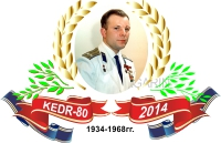 QSL image for RC80KEDR
