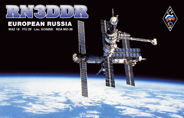 QSL image for RN3DDR