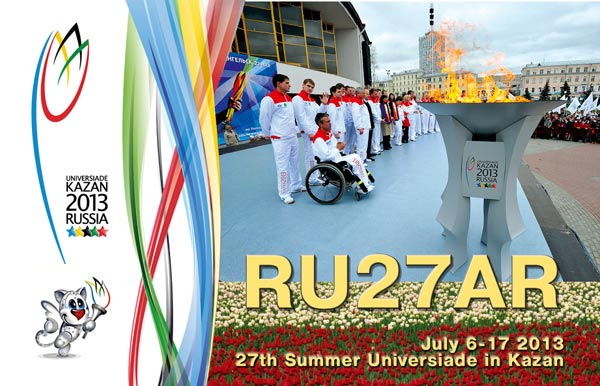 QSL image for RU27AR