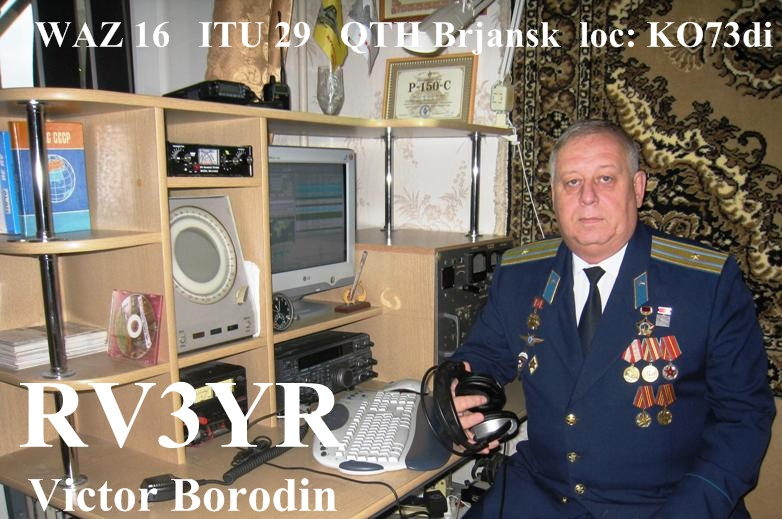 QSL image for RV3YR
