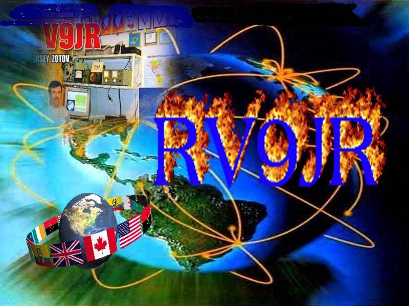 QSL image for RV9JR