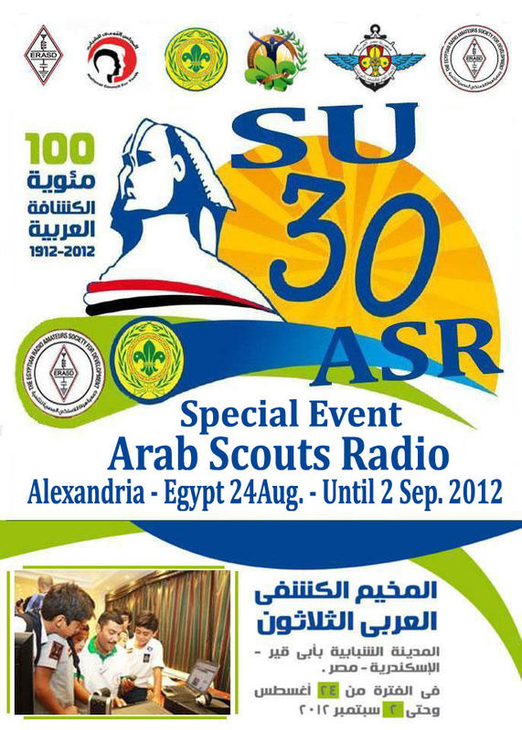 QSL image for SU30ASR