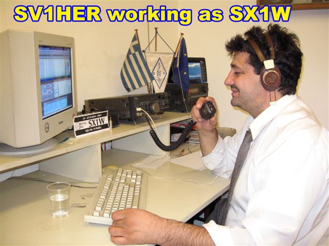 SV1HER-working-as-SX1W