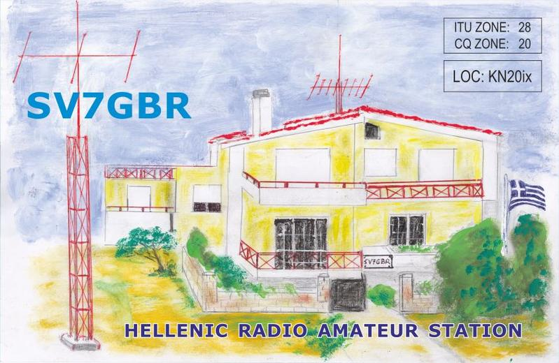 QSL image for SV7GBR