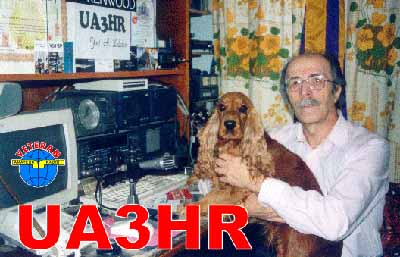 QSL image for UA3HR