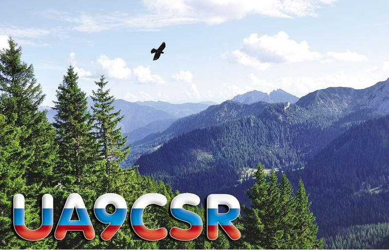 QSL image for UA9CSR