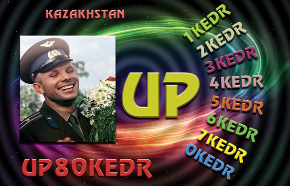 QSL image for UP6KEDR