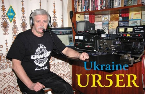 QSL image for UR5ER
