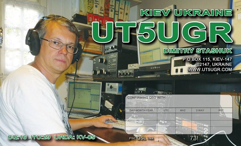 UT5UGR