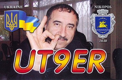 QSL image for UT9ER