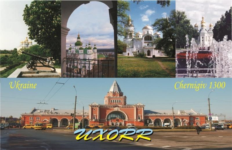 QSL image for UX0RR