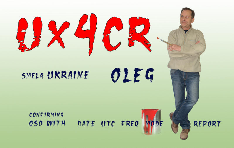 QSL image for UX4CR