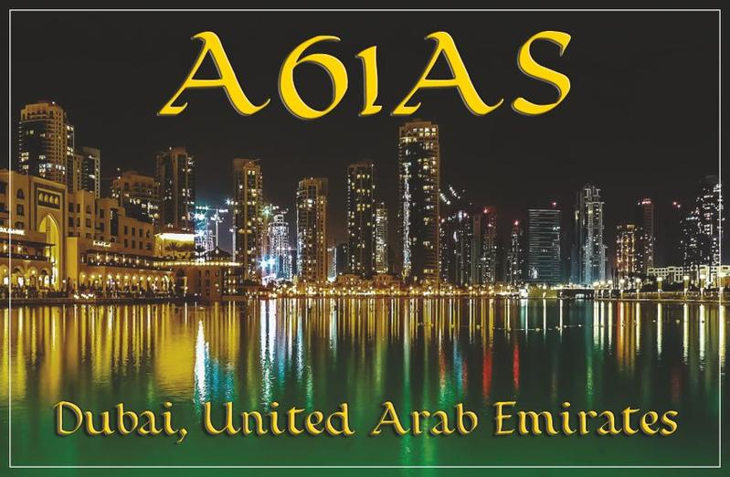 QSL image for A61AS