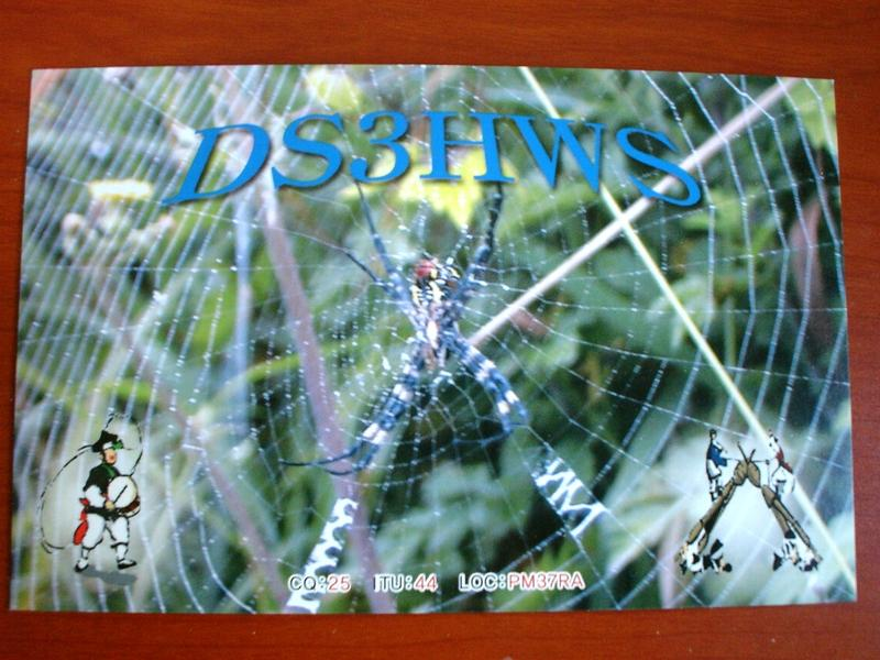 QSL image for DS3HWS
