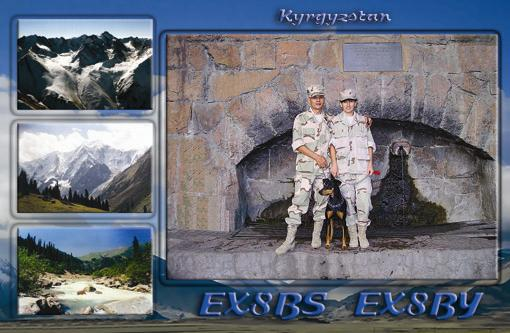 QSL image for EX8BS