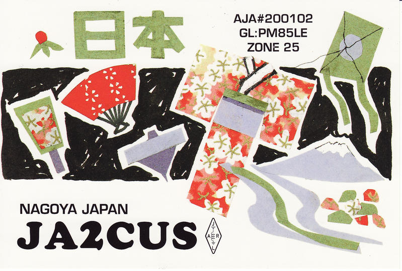 QSL image for JA2CUS