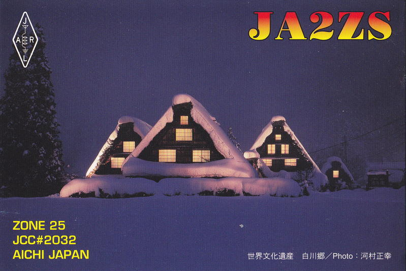 QSL image for JA2ZS