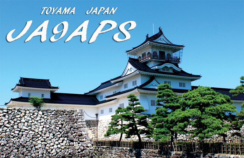 QSL image for JA9APS