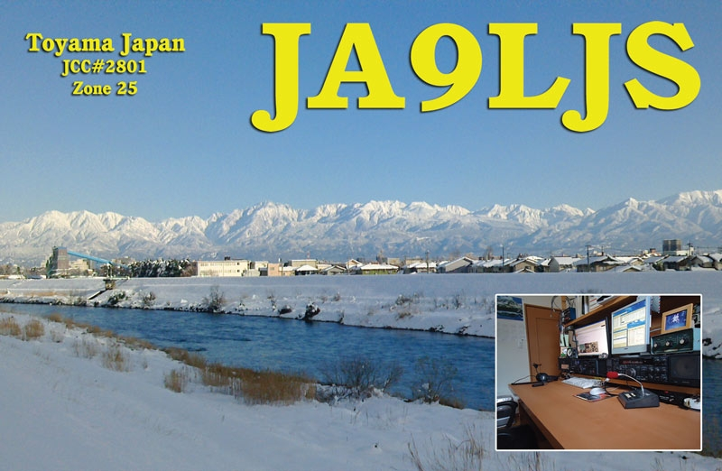 QSL image for JA9LJS