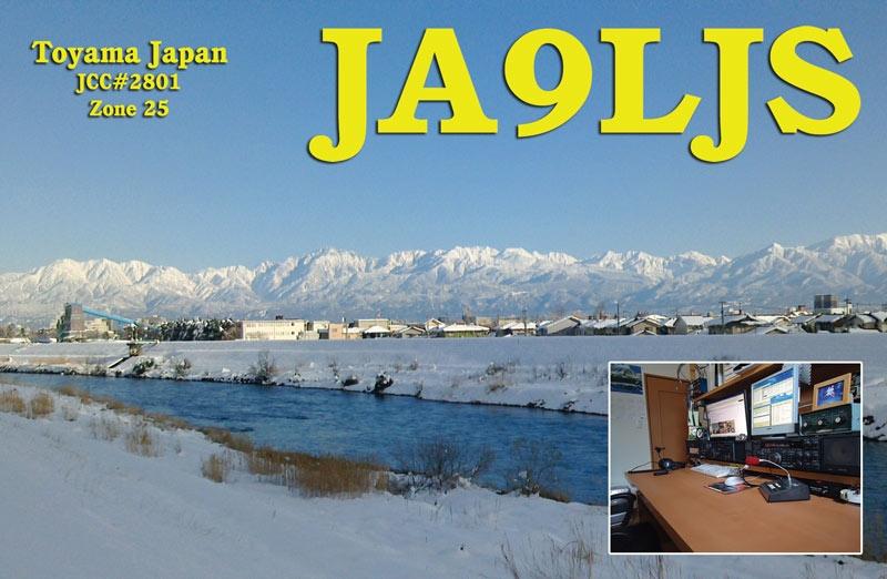 QSL image for JA9LJS