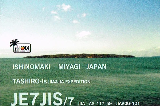 QSL image for JE7JIS