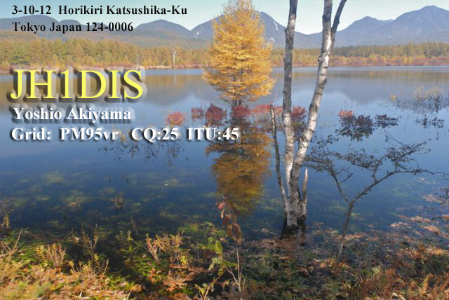 QSL image for JH1DIS