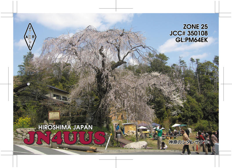 QSL image for JN4UUS