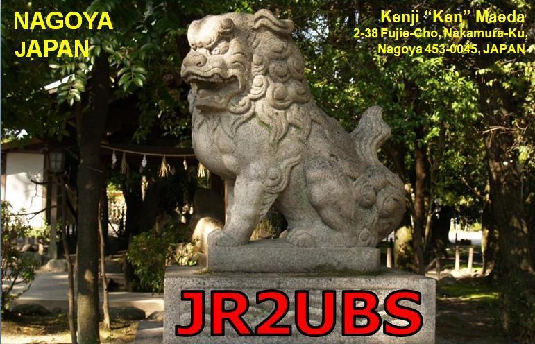 QSL image for JR2UBS