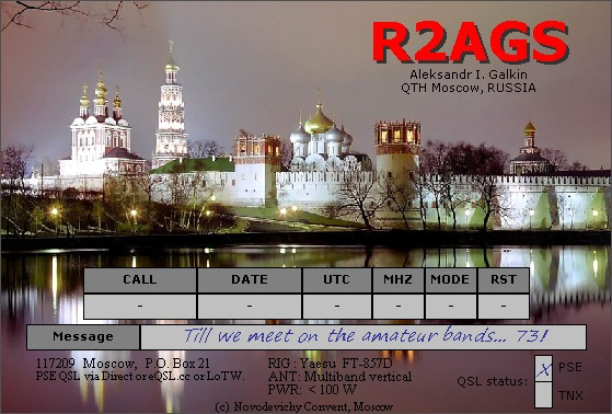 QSL image for R2AGS