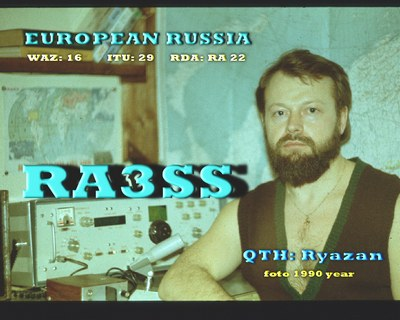 QSL image for RA3SS