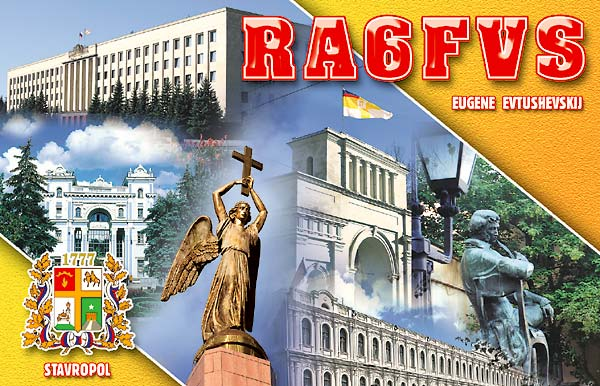 QSL image for RA6FVS