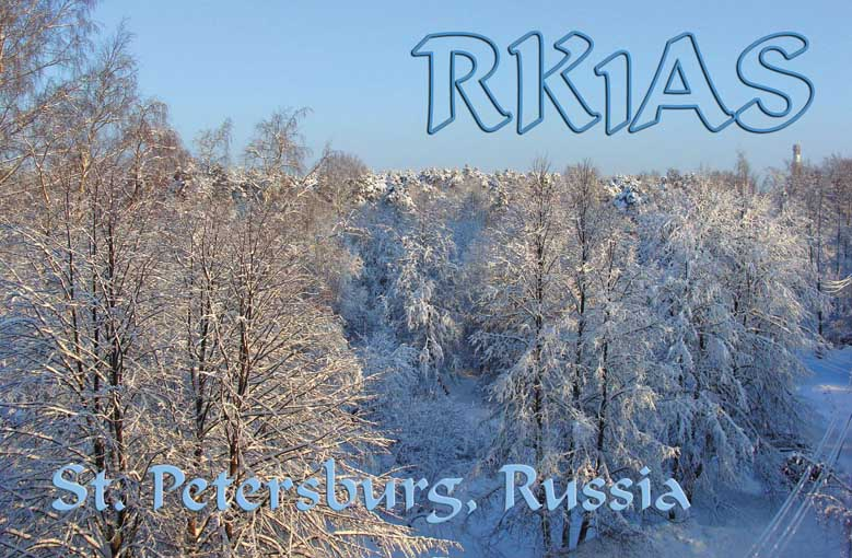 QSL image for RK1AS