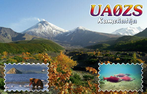 QSL image for UA0ZS