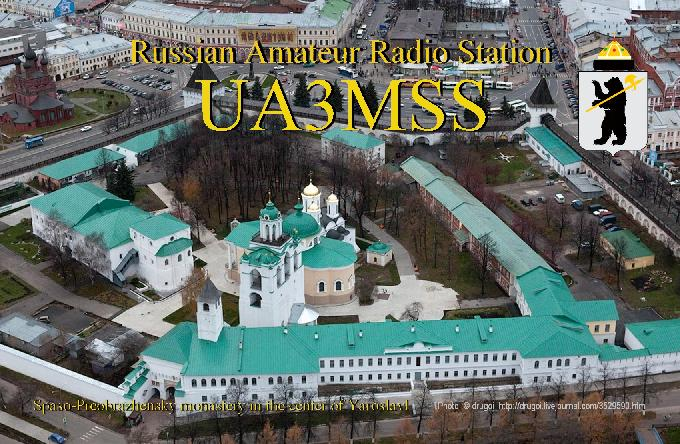 QSL image for UA3MSS
