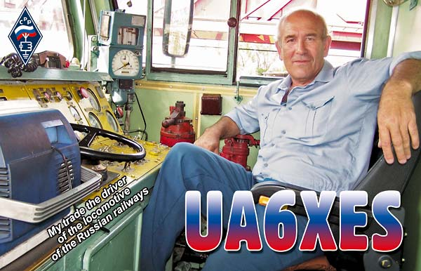 QSL image for UA6XES