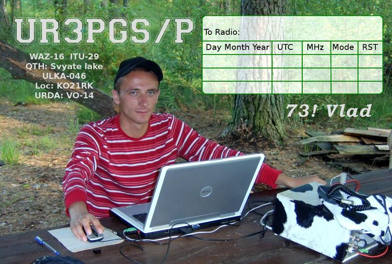 QSL image for UR3PGS