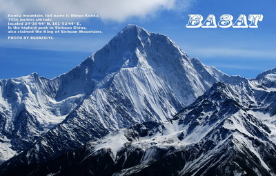 QSL image for BA8AT