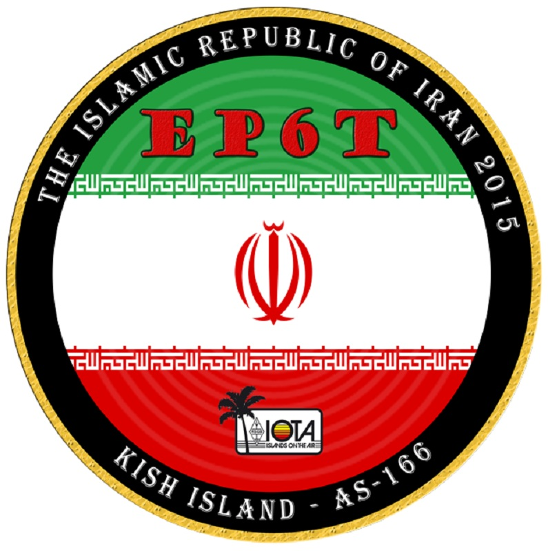 ep6t_logo.jpg