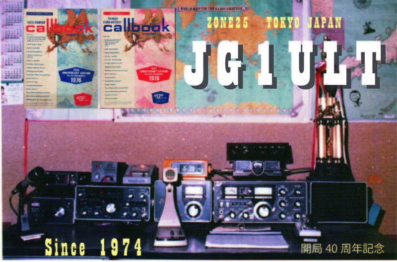 QSL image for JG1ULT