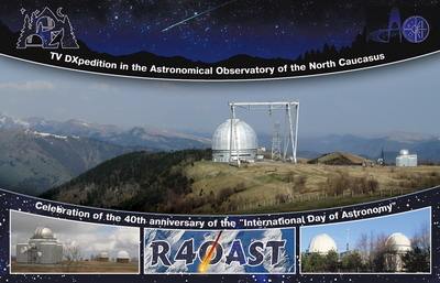 QSL image for R40AST