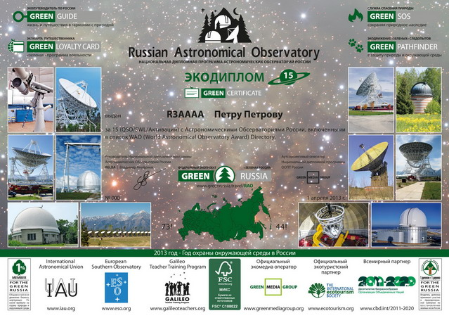 QSL image for R44AST