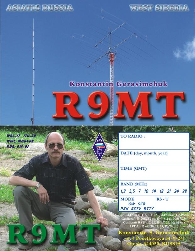 QSL image for R9MT