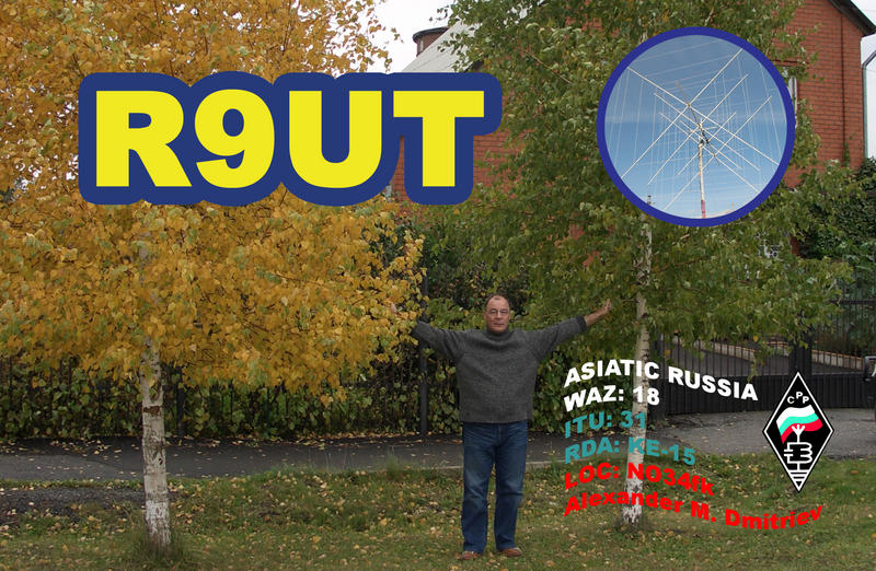 QSL image for R9UT