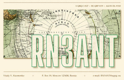 QSL image for RN3ANT