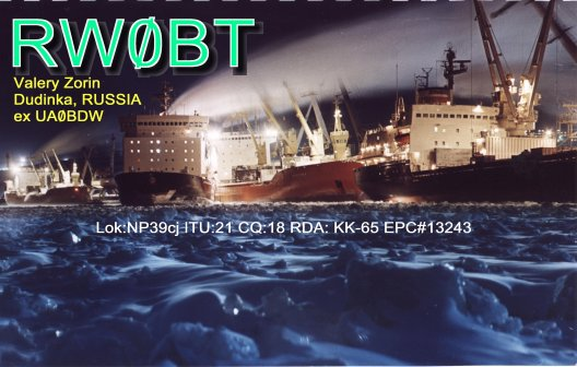 QSL image for RW0BT