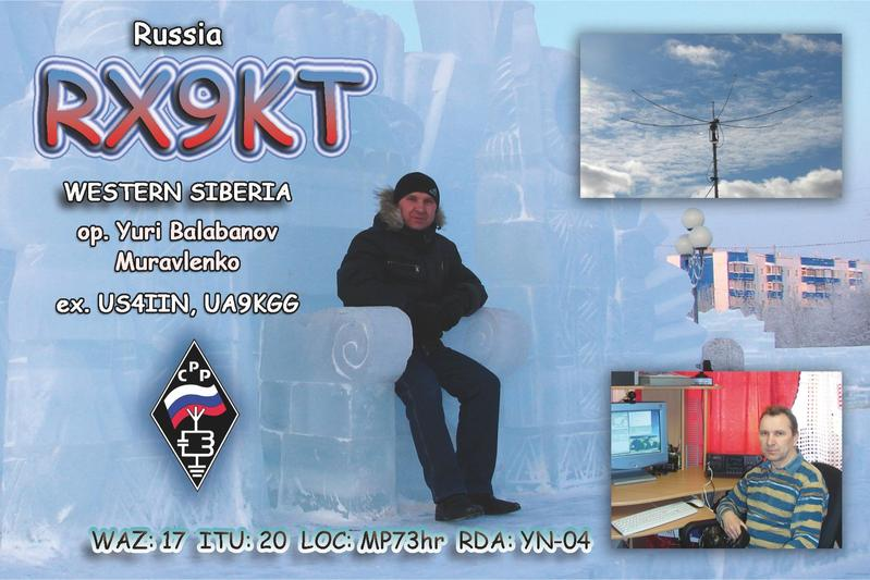 QSL image for RX9KT