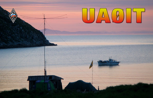 QSL image for UA0IT