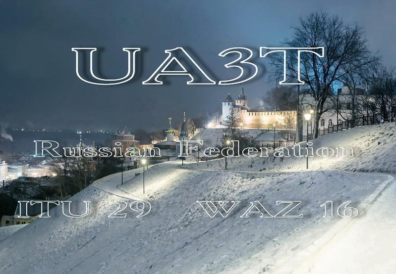 QSL image for UA3T